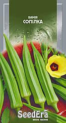 Семена бамии Сопилка 1г SeedEra