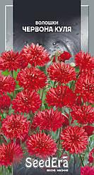 Семена васильков полевых Красный шар 0,5г SeedEra
