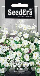 Семена гипсофилы Элегантная Белая 1г SeedEra
