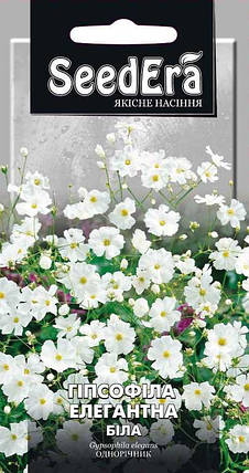 Насіння гіпсофіли Елегантна Біла 1г SeedEra, фото 2
