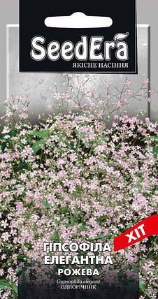 Семена гипсофилы Элегантная Розовая 1г SeedEra, фото 2
