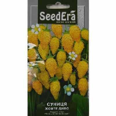 Семена земляники Желтое чудо 0,05г SEEDERA, фото 2