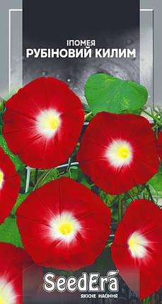 Семена ипомеи Рубиновый ковер 0,5г SeedEra, фото 2