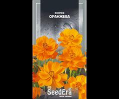Семена космеии Оранжевая 0,5г SeedEra