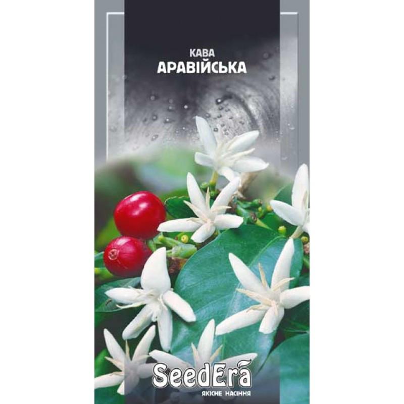 Семена Кофе аравийское комнатное 10шт SeedEra