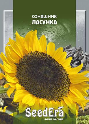 Семена подсолнечника Лакомка 20г SeedEra, фото 2