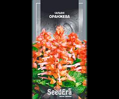 Насіння сальвії Сплендес Помаранчева 0,2 г SeedEra
