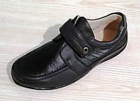 Туфли для мальчика Kellaifeng  792