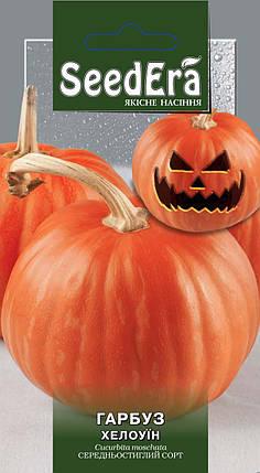Семена тыквы Хеллоуин 2г SEEDERA, фото 2