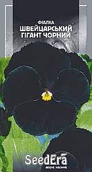 Семена виолы садовой Швейцарский гигант Черный двухлетний 0,1г  SeedEra