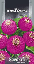 Семена циннии лилипут Розовая элегантная 0,5г SeedEra