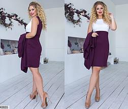 Женский комплект платье с кардиганом  цвет баклажан размеры:42-56, фото 3