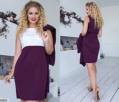 Женский комплект платье с кардиганом  цвет баклажан размеры:42-56, фото 2