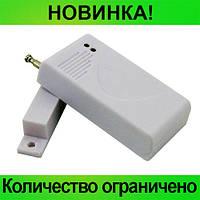 Датчик на разрыв для GSM сигнализации 433 Hz!Розница и Опт