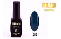 Гель-лак MILANO 8 мл №055