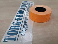 Этикет-лента 21*12 мм. Лента для этикет пистолета 1000шт.\рулон Оранжевая, фото 1