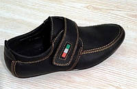 Туфли для мальчика Kellaifeng  1168-1
