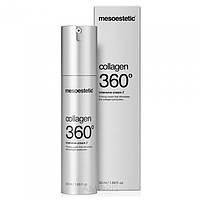 Интенсивный регенерирующий крем коллаген 360 Mesoestetic Collagen 360 Intensive Cream