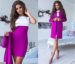 Женский комплект платье с кардиганом  цвет сиреневый размеры:42,44,46, фото 2