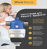 Фильтр проточный SPure 100