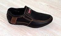 Туфли для мальчика Kellaifeng  1185-1
