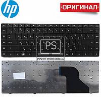 HP Compaq 321