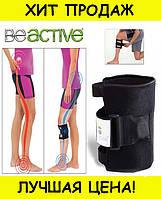 Бандаж от болей в пояснице Be Active (коленный)