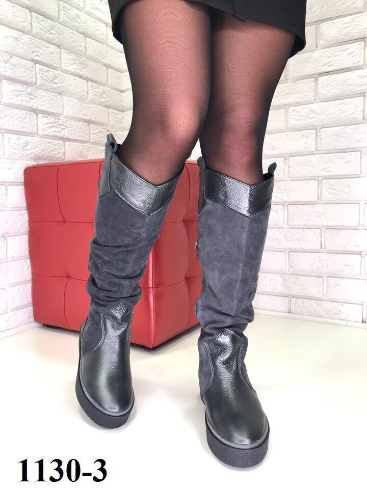 25a2b0630421 Сапоги еврозима замш со вставками кожи темно-серые - Bigl.ua