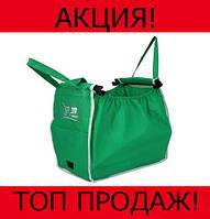 Хозяйственная сумка для покупок Grab Bag!Хит цена