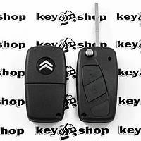 Корпус выкидного ключа для CITROEN Relay, Nemo, Jumper (Ситроен) 2 кнопки, (1 глухая) крепление батареи сзади