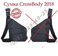 Мужская сумка CrossBody. Оригинал или подделка?