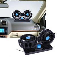 Двойной вентилятор в автомобиль AIRG Double-Headed Vehicle Fan HF-V998!Скидка
