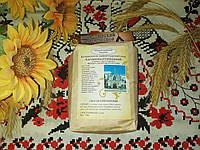 Белорусский монастырский чай против курения.