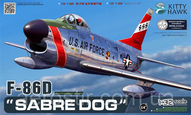F-86D Sabre Dob 1/32 Kitty Hawk 32007