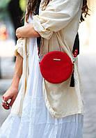 Круглая кожаная сумочка Рубин, фото 1