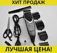 Машинка для стрижки волос Rozia HQ 253