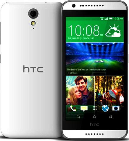 Смартфон HTC Desire 620G 1/8Gb White
