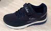 Кроссовки для мальчика Callion 1307
