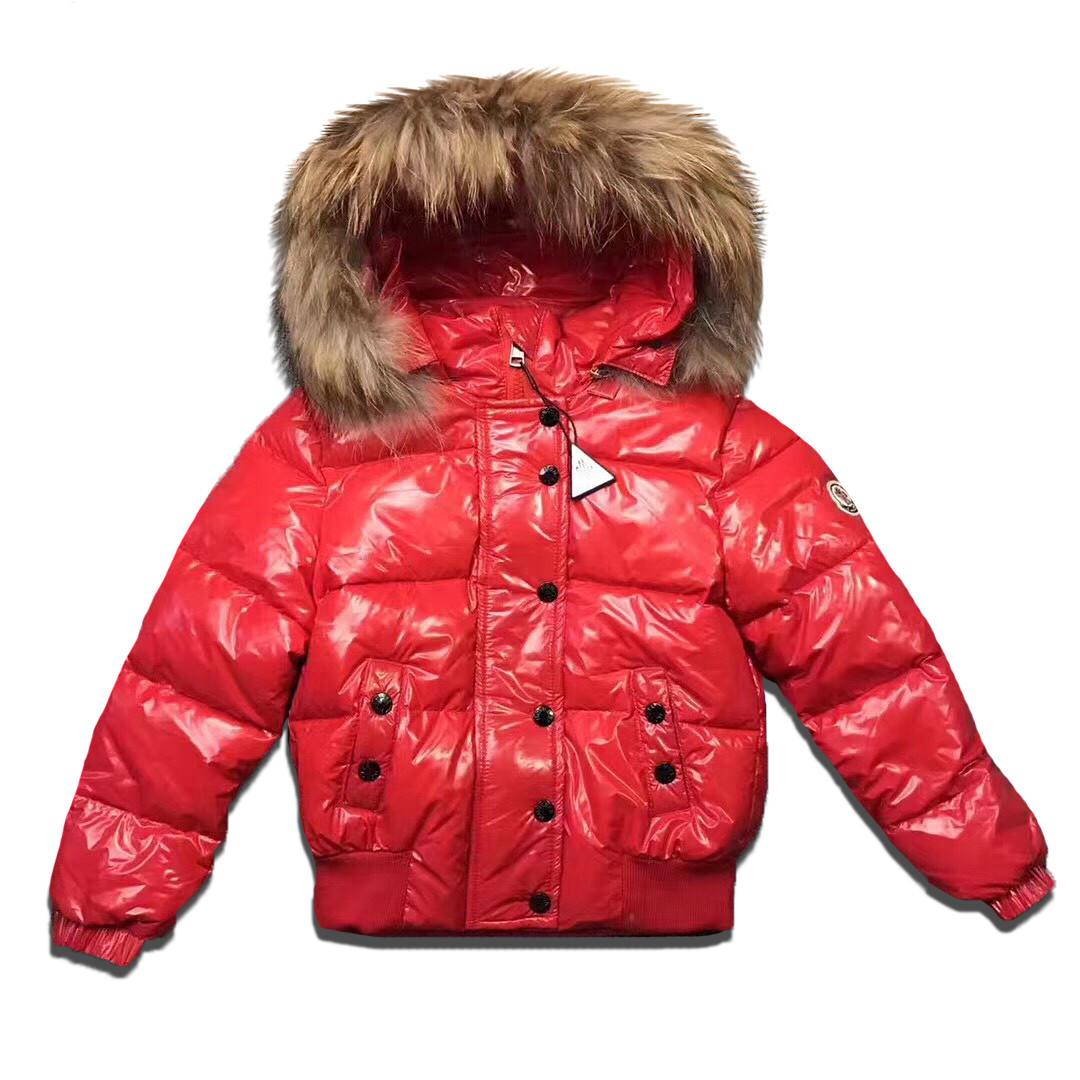 Детская курточка Sabbi красная блестящая на пуху