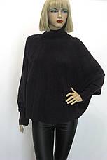 Жіночий гольф светр реглан полувер оверсайз вільного крою , фото 2