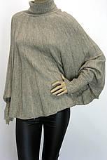 Жіночий гольф светр реглан полувер оверсайз вільного крою , фото 3