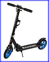 Двухколесный самокат для взрослых Smart Scooter Черный