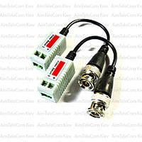 Видео балун для CCTV камер видеонаблюдения с кабелем 400-600м в блистере комплект 2шт Тип 2