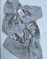 Спортивный костюм с пайетками для девочки