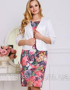 Женский костюм платье и пиджак больших размеров (2216-2212-2214-2215 svt)