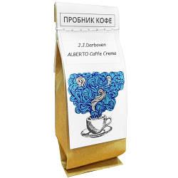 Пробник кофе J.J.Darboven ALBERTO Caffe Crema в зернах 100 г