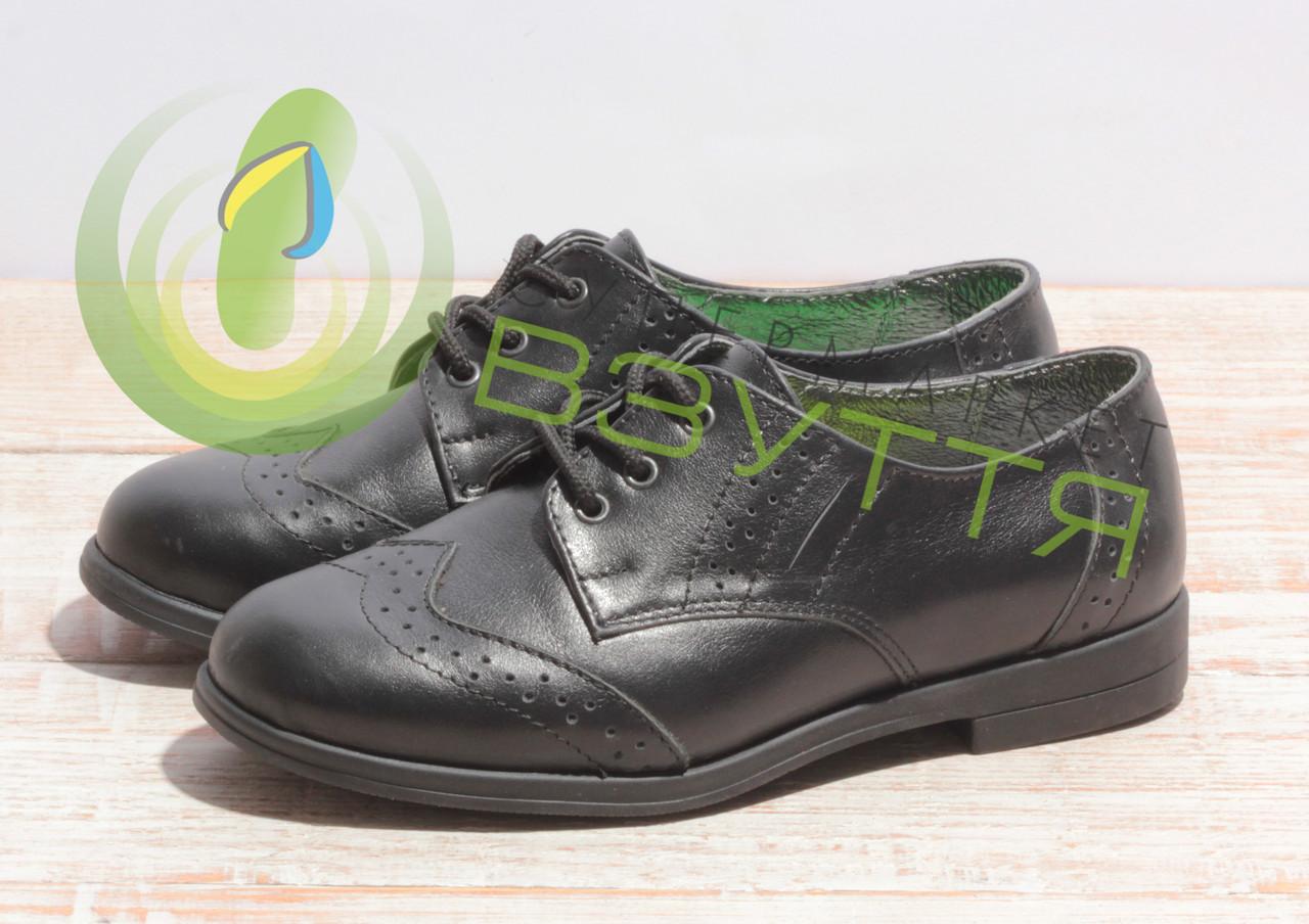 Туфли кожаные на мальчика Alexia 1406 29,31,35,36 размеры