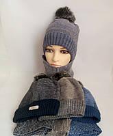 Детская вязаные шапка для мальчика с хамутом натуральным бубоном на флисе р 52 оптом