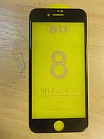 Защитное стекло 6D Оригинал Iphone 8 Black