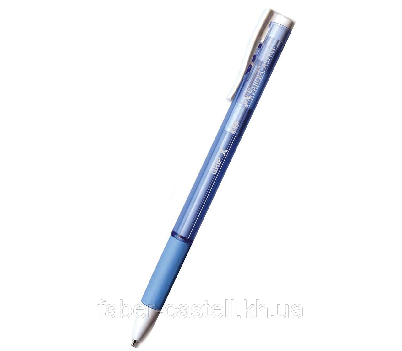 Ручка кулькова Faber-Castell GRIP Х, синя 0,5 мм, 545051